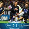 W杯アジア最終予選サウジアラビア戦は、久しぶりにワクワクする感じを覚えた代表戦でした。