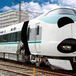 和歌山に斬新な特急列車が走りますよ。