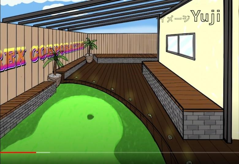 ユージさんがデザインした完成イメージのウッドデッキとフェンス