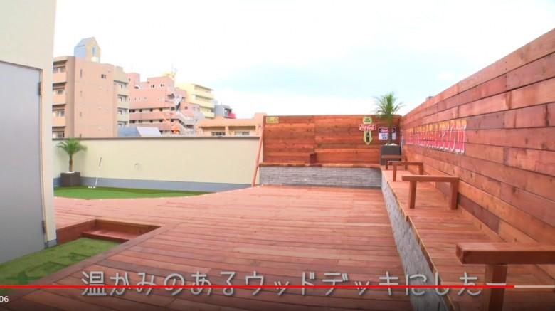ユージさんがデザインして作ったウッドデッキとフェンス