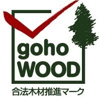 国産合法天然杉(焼杉)を使用