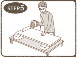 step5 木材のカット