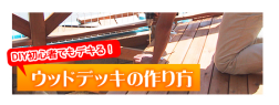 top_banner_img21